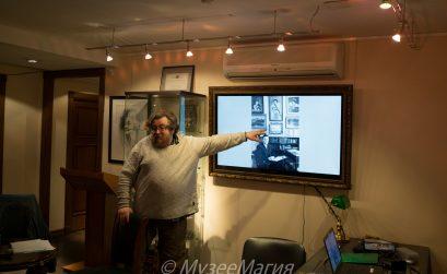 Лекция Алексея Савинова, посвященная знаменитому ученому, литературоведу, историку искусства и коллекционеру Илье Самойловичу Зильберштейну