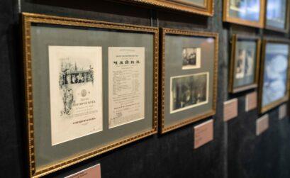 Бахрушинский музей представляет выставку «Алексей Бахрушин. Взгляд в будущее»