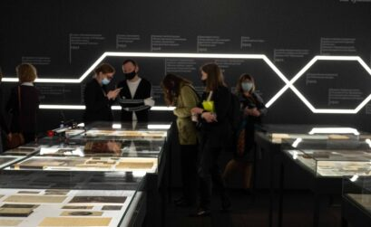 Межмузейный выставочный проект «Чехов, Бунин, Куприн. Судьбы скрещенья» открылся в Москве